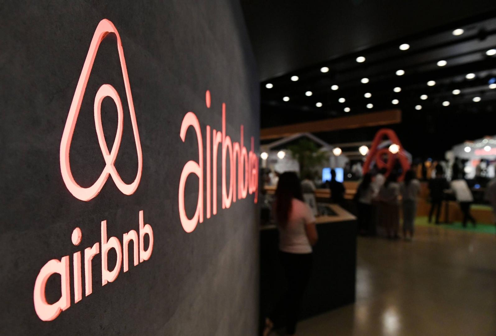 Airbnb  придоби сайта за хотелски резервации HotelTonight.com