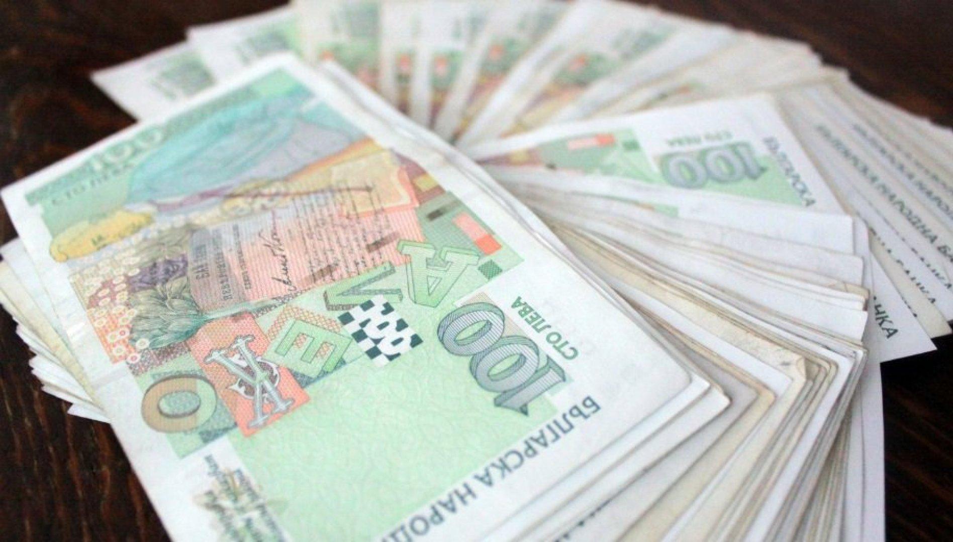 Ограничаване на плащанията в брой над 10 000 лв.